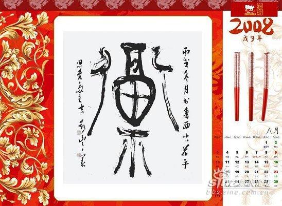 http://x.bbs.sina.com.cn/forum/pic/4c528d6c0104qf19
