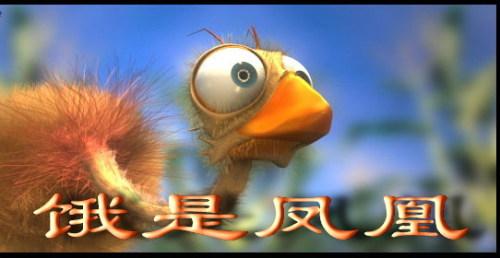 杨石头大话中国十六之安徽:结贫穷的扎 上致富的环 - 杨石头 - 杨石头网易分舵