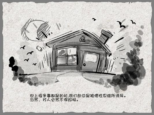 理应歪合系列-小红帽 - E.T. - 白痴E.T.