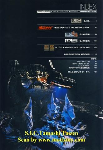 SIC魂大全 - h.jw1983 - 蒙面超人RX