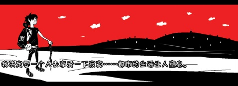 火焰熊猫合唱团track.飞舞的信 - leeleezoo -
