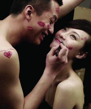 孙俪和邓超已经领取结婚证(组图)