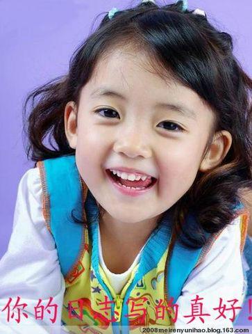 惊人发现~~' - 幸福的人 - 2008meirenyunihao的博客