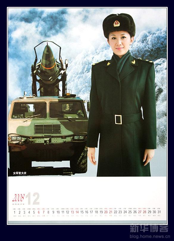 http://x.bbs.sina.com.cn/forum/pic/47471c530104q4rg