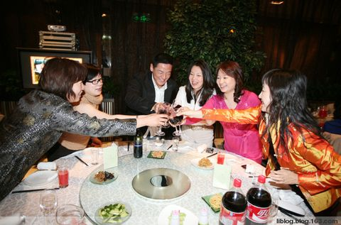 Annual party  financial crisis - liblog - Liblog 第九传媒博客