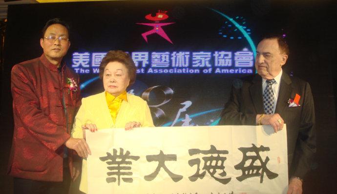 张惠臣获美国世界艺术家协会主办的第三届中国艺术家颁奖书法艺术杰出贡献奖 - 闻一多红烛书画院 - 闻一多红烛书画院