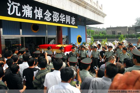 我们的主席去世了 caidan58 摄影师陆岩的博客