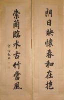 考证:风流倜傥纪晓岚 一妻六妾多侍女 - 春华秋实 - 开心快乐每一天