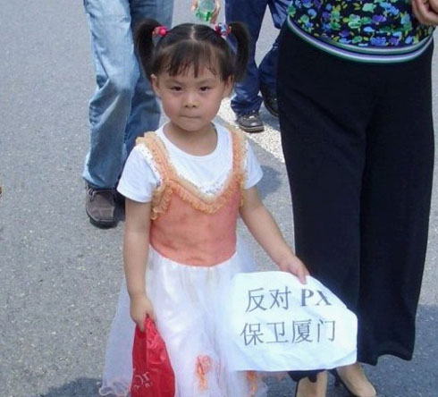 2007年,我们曾经都是厦门人 - 老榕 - 比老榕年轻