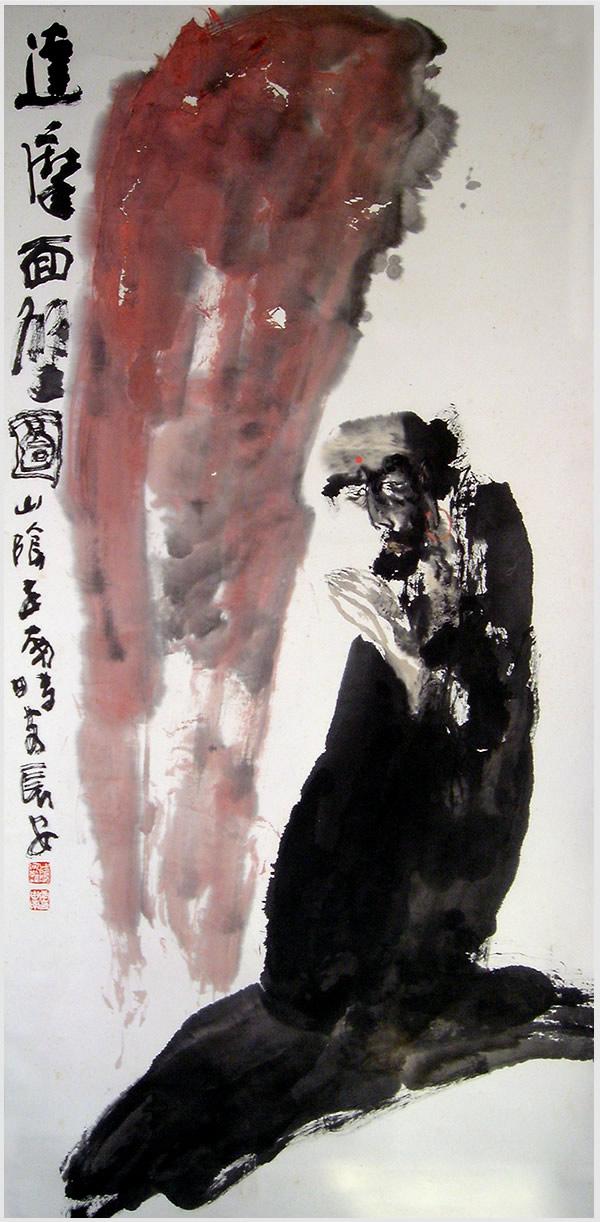 李世南大写意中国人物画 - 长安若水 - 青青芳草地