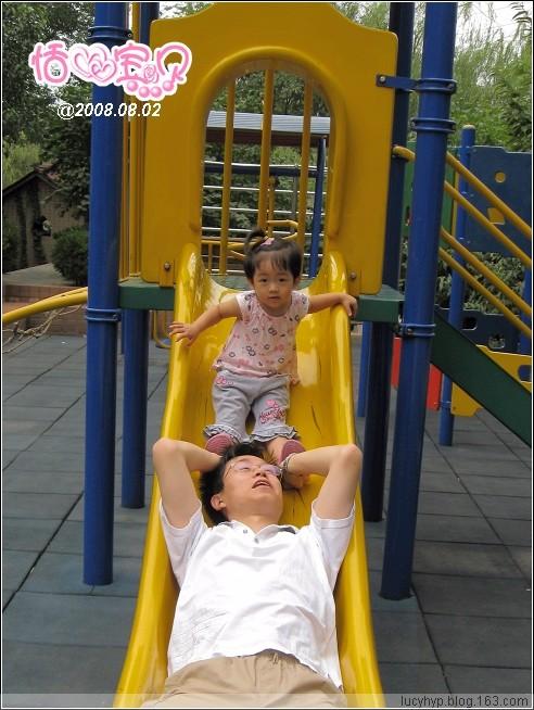 (原)爸爸的生日父女亲子组图 - 恬心宝贝 - 恬宝贝的温暧小窝