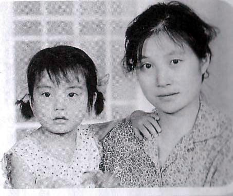 赵薇童年照+旧照 - 水无痕 - 明星后花园