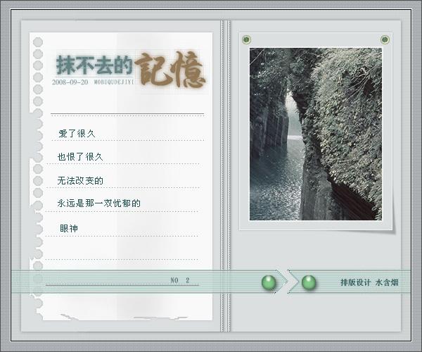 精美圖文欣賞118 - 唐老鴨(kenltx) - 唐老鴨(kenltx)的博客