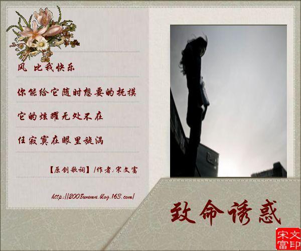 精美圖文欣賞106 - 唐老鴨(kenltx) - 唐老鴨(kenltx)的博客