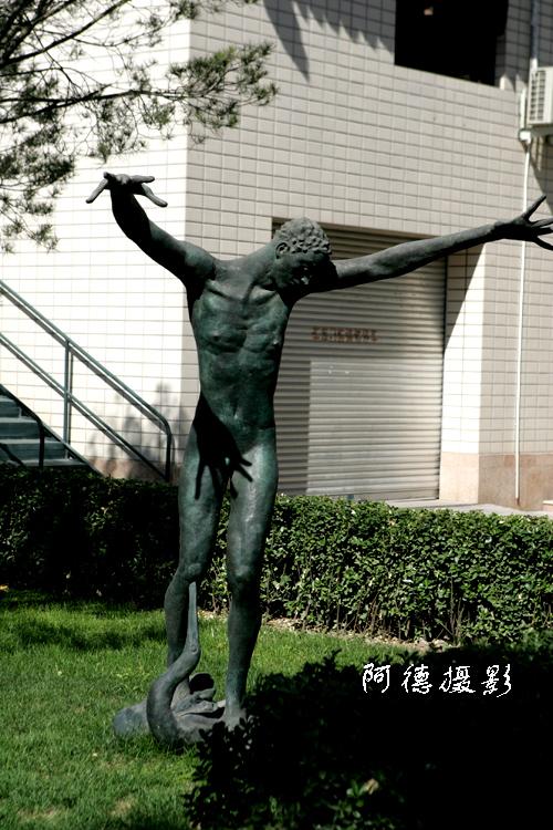 当年十大建筑之一:中国美术馆 - 阿德 - 图说北京(阿德摄影)BLOG