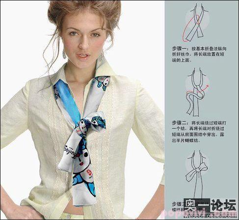 漂亮的丝巾你会打结吗 - wjp520hyl - wjp520hyl的博客