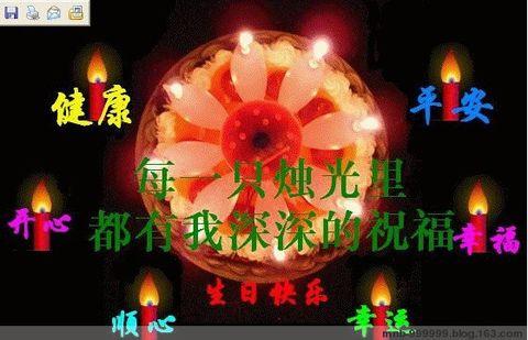 【快乐每一天】祝福海洋冰心生日快乐 - 海洋冰心 - 栀子花的容颜-海洋冰心