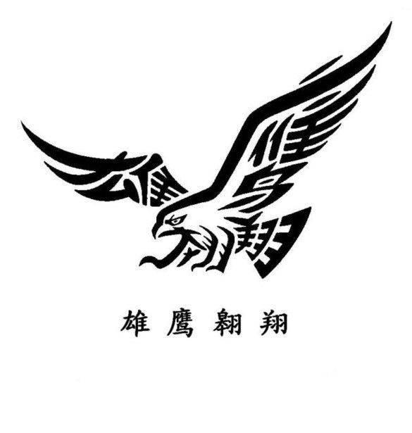 绝!能把汉字写成这样 - ☆容♀蓉☆ - ☆容♀蓉☆的博客