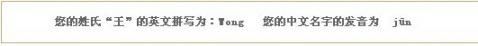 【在线免费起英文名】 - 诗晴 - 衡阳竹器店|衡阳竹器加工|衡阳竹器产品
