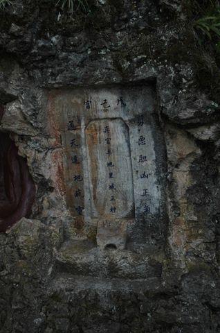 好喜欢,云南-昆明西山龙门的魅力 - 松江蓑笠翁hitcdw - hitcdw摄影、旅游