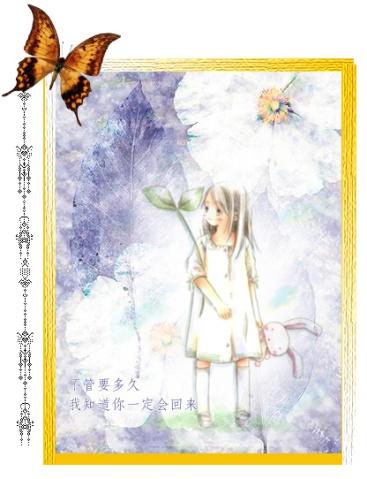 ┄┄┄┳│☆懂了爱☆│┳┄┄┄ - 咖啡小豆 - ☆紫椴の香舍☆