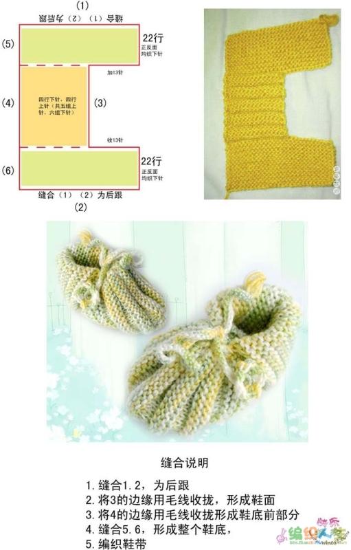二款漂亮易织的宝宝鞋 - 雅雅 - changsha-yaya 的博客