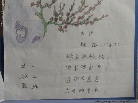 幼儿故事大王比赛黑板报家访2017南京设计小学图片
