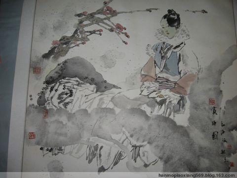 我曾经收藏的作品(五) - 平湖墨客 - 颜建国的书画评论和文学原创博客