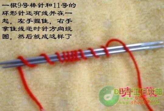 一种很好看的双罗纹起针方法 - xszxma - 傲雪寒梅