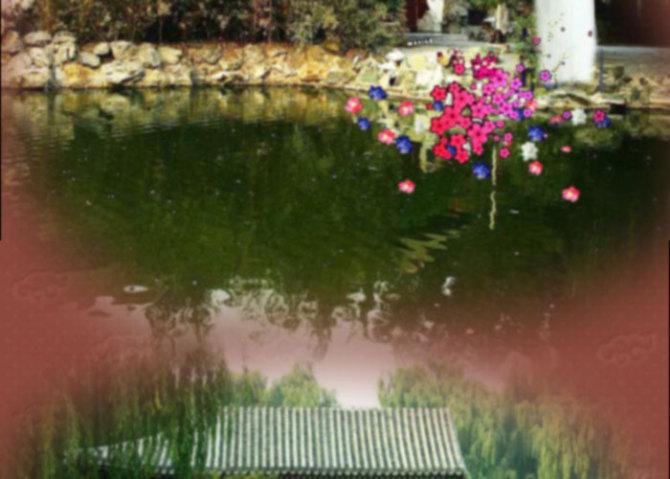图文音画〈〈红楼梦〉〉 - 无名叶子 - 无名叶子博客