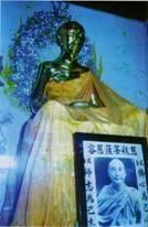 中国十大肉身菩萨排行榜 - 幸福九段 - 幸福九段专用!