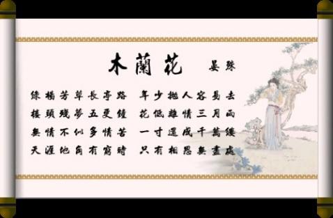 引用 诗香雅韵 - fcx1128 - fcx1128的博客