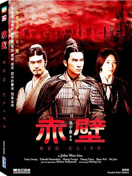 华丽丽式转身?——谈十月华语片的上映安排 - mupishen80 - mupishen80 的博客
