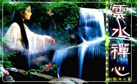 净化心灵 超凡脱俗之妙曲【原创】 - 泉水清纯 - QsQc0820的博客