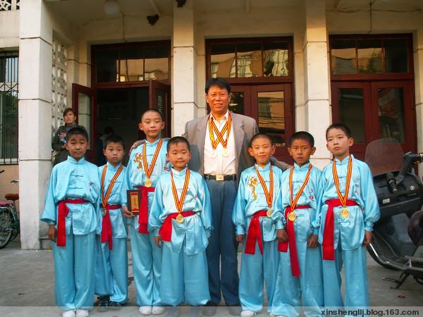 首届少北武术节上海少北弟子获多枚奖牌 - 上海少北拳 - 少北拳
