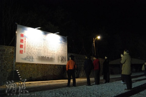 (转载)2008年海城大悲寺浴佛节掠影 2(组图) - 新佛教徒 - 正信之路