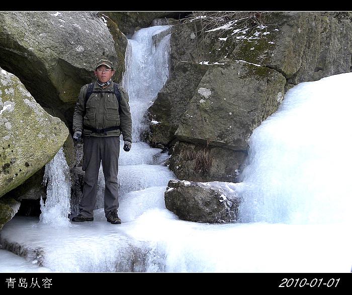 2010年元旦崂山祈福之旅-崂顶、北九水 - qdgcq - 青岛从容