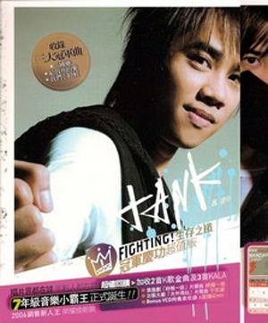 """盘点2006娱乐圈""""古韵新腔""""榜 - 潇彧 - 潇彧咖啡-幸福咖啡"""
