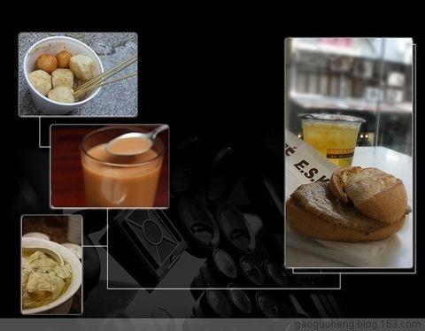 09macau - SUNNYコーヒー - SUNNYコーヒー的博客