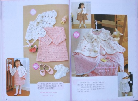准备婴儿礼物 - 叶飘香 - 霞满天,叶飘香的博客