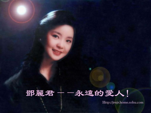 邓丽君演唱歌曲100首(转) - 瀚 · 视觉 - 瀚·视觉