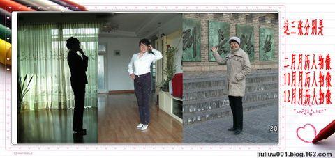 2008年我的月历ps集锦(附照片) - 温柔 - 温柔博客
