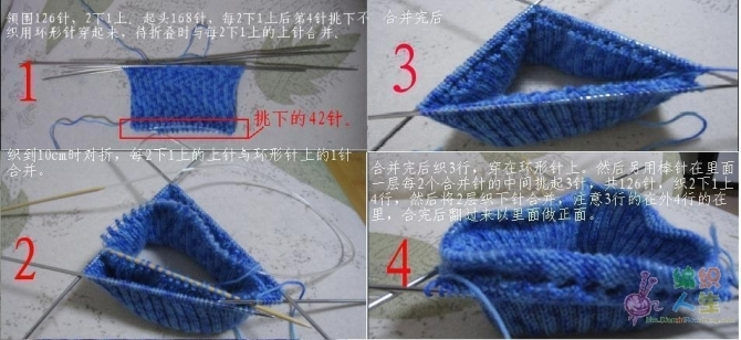 转载:从上往下织套头衫(双层机织领) - 停留 - 停留编织博客