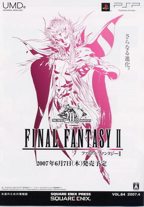 PSP版 最终幻想2 预定6月7日在日本发售