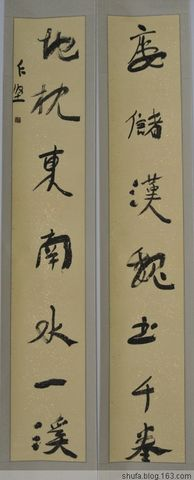 笔墨2009'耿仁坚书法展(Ⅵ)—书法作品01 - 也耕 - 耿仁坚艺术空间