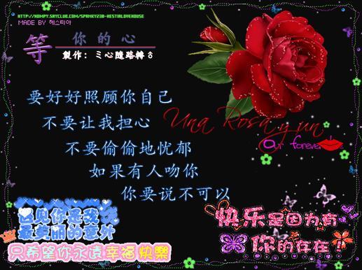 精美圖文欣賞19(原) - 心灵之约 - 心灵之约