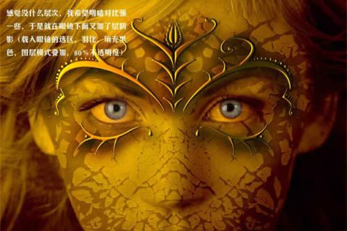 PS实例教程:MM的面部艺术处理 - 迎春 -