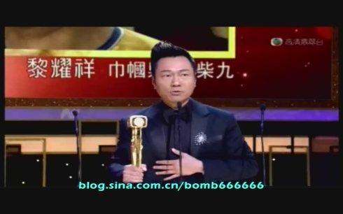 直播:2009TVB万千星辉颁奖典礼 - 9843237 - 9843237的博客