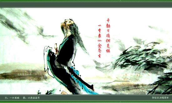 【轻谈浅唱周年庆典】七色花之四 [赤] (文:一片孤城) - 冷浸溶溶月 - .