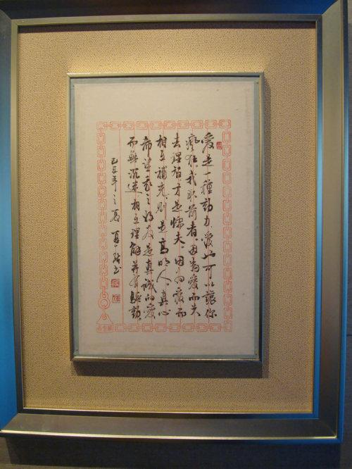 楊再春先生书法摄影展及书法讲座 - 苏泽立 - 苏泽立的博客